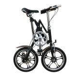 Aluminiumlegierung-einzelne Geschwindigkeit ein Sekunden-faltendes Fahrrad
