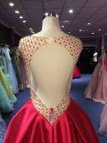 敏感な玉が付く作業が付いている赤いサテンの王女ウェディングドレス