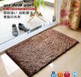 Shinny Chenille Polyester Non-Slip Base Bath Mat