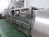 機械価格を作るKh 150のセリウムの公認の小さいキャンデー