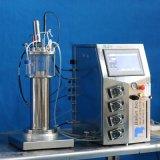 عملية مفاعل حيويّ زجاجيّة (يطهّر في موقع)