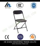 보다 적게 메시 플라스틱 의자를 접히는 Hzpc179 팔