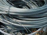 Sucata de alumínio do fio/sucata de alumínio da extrusão/sucata de alumínio 6063, 6061 venda quente, preço de fábrica