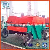 牛肥料の移動式合成物のターナー機械