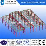 経済的なプレハブの建物の鉄骨構造の価格
