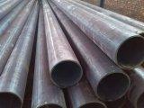Труба ERW гальванизированная Weldiing стальная