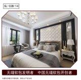Panneau de mur 3D en cuir d'intérieur personnalisé SL-02b-14 pour la décoration