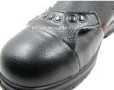 Professional Protégez Chaussures Instep de sécurité partie pour soudeurs (HQ06003)