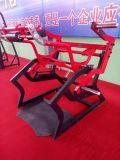 Nueva prensa de la pierna de la máquina de la aptitud del equipo de la gimnasia del diseño