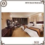 広州のホテルの家具のホテルの家具