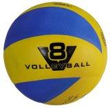 Voleibol suave de la PU del profesional