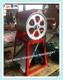 K15コーヒー豆およびパルプの分離器の粉砕機の製造所