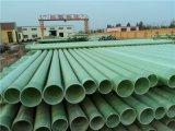 Pipe de fibre de verre de la plante aquatique FRP GRP d'industrie de qualité