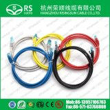 Cat5e UTP RJ45 AWG26 LSZH red Patch Cord