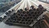Tubo de acero inoxidable del surco