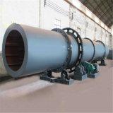 China fêz a cilindro o refrigerador giratório para o cimento não pulverizado, fertilizante