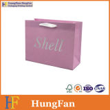 Белый мешок бумаги Kraft упаковывая/мешок хозяйственной сумки/подарка с узлом тесемки