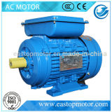 アルミニウムハウジングが付いている空気圧縮機のためのMc ACモーター