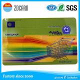 Членский билет пластмассы магнитной нашивки карточки PVC