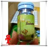Pillules de fines herbes de perte de poids d'évolution de Meizi pour des femmes