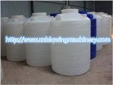 Sopro plástico do tanque de água/máquina/maquinaria moldando do sopro