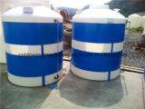 Auctomatic 3 do HDPE do sopro camadas de máquina de molde para o jardim