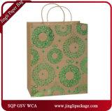 緑ホイルのギフトは熱い押すペーパーギフト袋の買物をするキャリアのギフト袋を袋に入れる