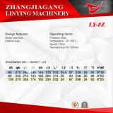 Mechanische Dichtung (LY-8Z)