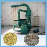 나무를 위한 최신 판매 목제 Pulverizer 기계/목제 비분쇄기/비분쇄기