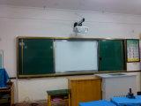 Projcetor를 가진 Ineractive Class Teaching를 위한 Whiteboard를 미끄러지기