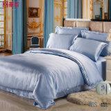 高品質の柔らかい絹の羽毛布団カバーセット
