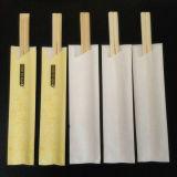 Baguettes personnalisées par bambou