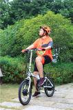 折る方法Eバイク