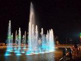 Der Kongo-Nationaltag-Musik-Brunnen