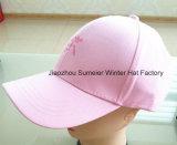 Le chapeau bon marché des prix reçoivent la coutume d'OEM pour recevoir le chapeau promotionnel fait sur commande minimum
