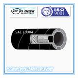 Шланг R4 SAE 100 гидровлический