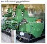 электростанция CHP жары генератора газа 500kw совмещенных и силы