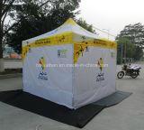 5X5 PVC 천막 Pagoda 천막 또는 접히는 천막 닫집 2016년