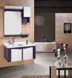 浴室用キャビネット/PVCの浴室用キャビネット(W-215)