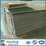 海洋の使用のための5251アルミニウムシート