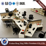 Heiß-Verkauf niedriger Preis-Büroraum-Partition (HX-6M155)