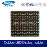 Indicador de diodo emissor de luz altamente brilhante ao ar livre do MERGULHO da cor P10 cheia