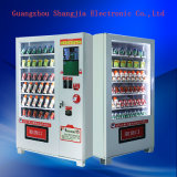 Торговый автомат кофеего торгового автомата питья молока (SJC02P)