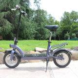 36V300W 무브러시 모터를 가진 탄소 강철 전기 스쿠터 또는 경량 전기 자전거