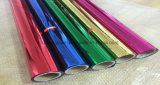 Materiale da imballaggio flessibile metallizzato vuoto della pellicola VMPET poliestere/dell'animale domestico