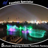 Fontana musicale del laser, fontana musicale multifunzionale