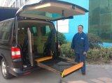 手段のバンのための移動性の車椅子用段差解消機