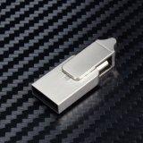 昇進のギフトのための金属OTG USBのフラッシュ駆動機構