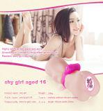 生命は人のマスターベーションIj-S10045のための膣の性のおもちゃを好む