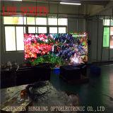 HD 스크린 모듈 발광 다이오드 표시